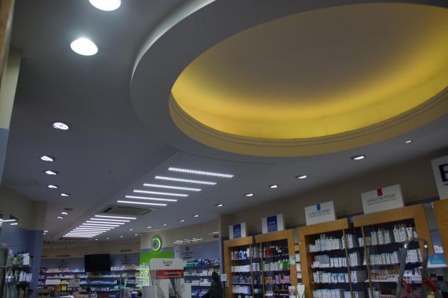 gesamte Innenbeleuchtung LED